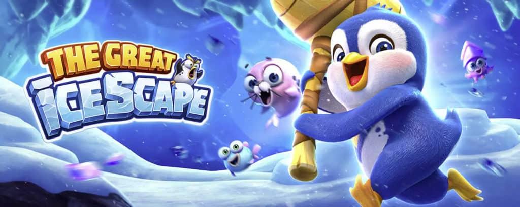 รีวิวเกม The Great Icescape