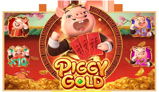 รีวิวเกม Piggy Gold