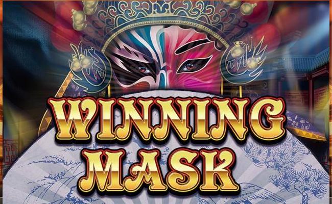 รีวิวสล็อต Winning Mask
